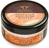 Brazilian Rose Slimming Anti Cellulite Body Butter with babassu murumuru and red grapefruit 300 ml