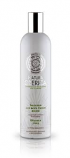 """ACTIVE ORGANICS Hair Balm """"Volume & Care"""" for All Hair Types with Pinus Pumila, Lungwort"""