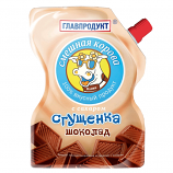 "Condensed milk with sugar ""CHOCOLATE"" 250gr"