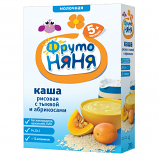 Organic Rice Porridge with Pumpkin and Apricot No Preservatives 200g/7.05oz Fruto Nyanya