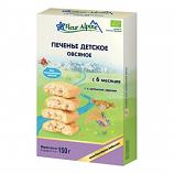 Organic Baby Cookies Oatmeal 150g/5.28oz Fleur Alpine
