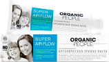 Organic toothpaste, super air flow, 100 ml ***