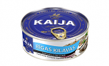 Spicy Salted Riga Canned Sprats, 240 G