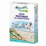Fleur Alpine GLUTEN FREE Baby Cereal Rice w/ Goat Milk 4 Months+, 6.17 oz/ 175 g