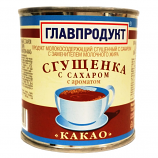 "Condensed Milk ""Cacao"", 13oz / 380г (Glavproduct)"