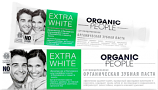 Organic toothpaste, extra white, 100 ml ***