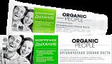 Organic toothpaste, perfect breath, 100 ml