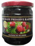 Home Made Preserve Raspberry 500 g