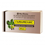 Hamamelis suppositories Homeopathic.