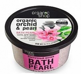 Bath Salt Organic Orchid & Pearl 250ml