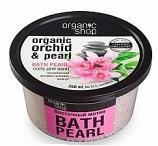 Bath Salt Organic Orchid & Pearl 250ml