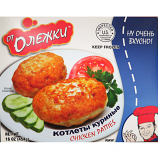 Chicken cutlets / patties. 16Oz(1 Lb) 454 gr. ***