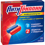 Antigrippin flu and cold remedy, 20 capsules