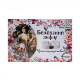 Belevsky Marshmallow w/ Black Currant, 14.46 oz/ 410 g