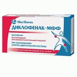 Suppositories Diklofenac, 10 Pcs