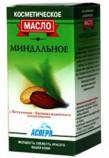 Almond Oil ***