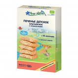 Organic Baby Cookies Fleur Alpine with Prebiotics 150g/5.28oz