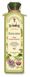 """Hair Balm """"Strengthening"""" with Birch water and cold-pressed oils for All Hair Types Hair 350 ml"""