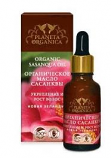 Organic Hair Oil Sasanqua for strengthening and growth 30ml