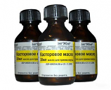 Castor oil 50ml ***