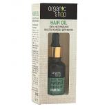 "Hair oil ""Jojoba"", 30 ml"
