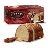 Classical sunflower halva chocolate glazed with roasted peanuts. 470gr/16.6Oz
