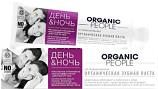 Organic Toothpaste, day & night care, 100 ml ***