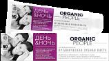 Organic Toothpaste, day & night care, 100 ml ***