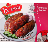 Lulya-Kabob (Lula-Kebab) lamb and chicken. 16 Oz(1Lb) 454 gr ***