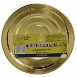 Atlantic Herring Fillet IVACI, 46.4 oz/ 1300g