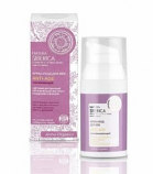 "ACTIVE ORGANICS Eye Cream-Care ""Anti-Age"""